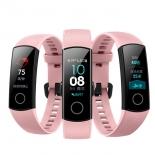 фитнес-браслет Huawei Band 4 (ADS-B29), розовый