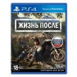 Игра для PS4 SONY Жизнь После, русская версия, купить за 3 680руб.