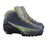 ботинки лыжные Marax NNN МXN300 ACTIVE 34 серый