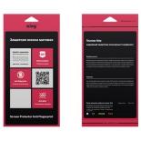 защитная пленка для смартфона Ainy для Microsoft Lumia 640 XL, Lumia 640 XL Dual Sim, матовая