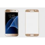 защитное стекло для смартфона Ainy для Samsung Galaxy S7 Full Screen Cover, золотистое
