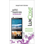 защитная пленка для смартфона LuxCase  для HTC Desire 628 (53133)