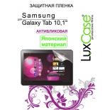 защитная пленка для планшета LuxCase для Samsung Galaxy Tab A 10.1 (Антибликовая)