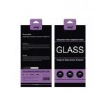 защитное стекло для смартфона Ainy для Samsung Galaxy S7 Edge Full Screen Cover 3D, серебристое