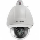 IP-камера IP камера наблюдения Hikvision DS-2DF5284-АEL цветная