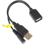 кабель / переходник MikroTik 5VUSB