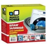 шланг сантехнический Magic Power MP-622 сантехнический
