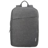 рюкзак городской Lenovo Laptop Backpack B210, серый