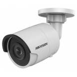 IP-камера видеонаблюдения уличная Hikvision DS-2CD2023G0-I 4mm, 1080p