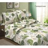 комплект постельного белья BRUNO 1,5-спальный 70x70 хлопок Папоротник