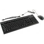 комплект Genius KM-122, USB, чёрный