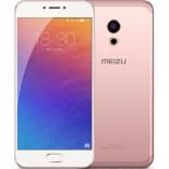 смартфон Meizu Pro 6 64Gb, розово-золотистый