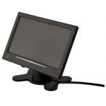 портативный телевизор Автомобильный монитор AutoExpert DV-755