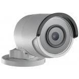 IP-камера видеонаблюдения Hikvision DS-2CD2043G0-I (4 мм)