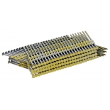 степлер строительный Гвозди для  FUBAG для N90  (3000 шт.)
