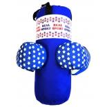 детский боксерский набор Realsport МИНИ RS250, синий