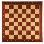 шахматы Доска шахматная  Madon u173 Интарсия 5