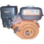 двигатель для садовой техники PATRIOT P170 FB-20, бензиновый