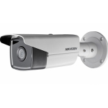 IP-камера видеонаблюдения Hikvision DS-2CD2443G0-I 4-4мм, купить за 8 915руб.