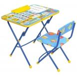 комплект детской мебели Ника КУ1/11 Первоклашка-Осень, стол+стул
