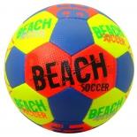 мяч волейбольный ATLAS Beach, (ручная сшивка)
