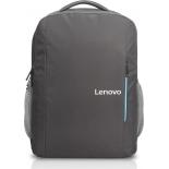 Сумка для ноутбука Lenovo B515 (GX40Q75217) серая, купить за 2 183руб.