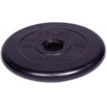 диск для штанги MB Barbell Atlet (51 мм, 20 кг), Черный