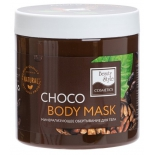 косметика для тела Обертывание  Beauty Style Choco body mask 4516005
