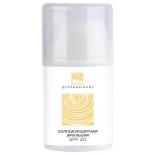 крем для лица Beauty Style SPF 20, 50 мл, солнцезащитная эмульсия