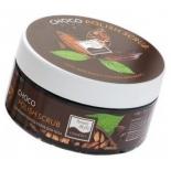 крем для тела Beauty Style Choco polish scrub, сахарный полиш-скраб, 200 мл