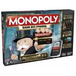 настольная игра Monopoly С банковскими картами (обн.) B6677121