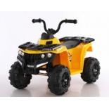 электромобиль Квадроцикл  Наша Игрушка BEJ-3201 черно-желтый