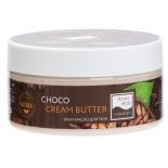 крем для тела Beauty Style Choco Cream Butter
