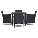 стол обеденный TetChair 210036 пластиковый ротанг DB-16, серый