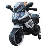 электромобиль Toyland Minimoto  LQ 158 мотоцикл, белый