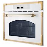 микроволновая печь Kuppersberg RMW 969 C (встраиваемая)