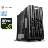 CompYou Home PC H577 (CY.1602819.H577), купить за 61 920 руб.