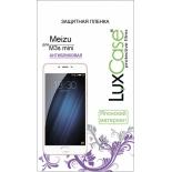 защитная пленка для смартфона LuxCase для Meizu M3s mini (Антибликовая)