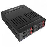 корпус для жесткого диска Thermaltake Max5 Quad (ST0046E)