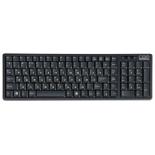клавиатура CBR KB 103 Black USB
