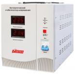 Стабилизатор напряжения PowerMan AVS 15000D 15000VA