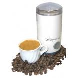 Кофемолка Великие реки Истра 2