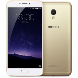 смартфон Meizu MX6 4/32GB, золотистый