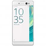 смартфон Sony Xperia XA Ultra, белый