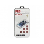 защитная пленка для смартфона Glass PRO для Samsung Galaxy S6/G920 0.33 mm