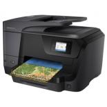 МФУ HP OfficeJet Pro 8710 (струйное)