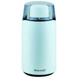 Кофемолка Maxwell MW-1703 W, белая