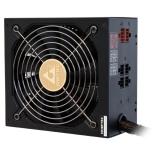 блок питания Chieftec APS-750CB 750W