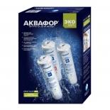 аксессуар для водяного фильтра Аквафор Кристалл ЭКО (К3-К7В-К7) комплект сменных модулей