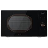 микроволновая печь Gorenje MO25INB (сталь)